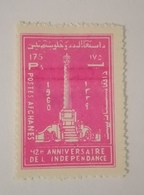Afghanistan 1968 Independence Monument, Kabul 175p MH* - Afghanistan