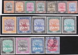 Sudan      .    SG  .   96/101    .   O And *     .  Cancelled And Mint-hinged - Soedan (...-1951)
