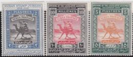 Sudan      .    SG  .    112/114     .   *     .   Mint-hinged    .   /   .   Ongebruikt - Soedan (...-1951)