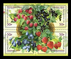 Russia 2020 Mih. 2807/10 Flora Of Russia. Berries MNH ** - Unused Stamps