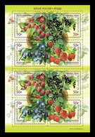 Russia 2020 Mih. 2807/10 Flora Of Russia. Berries (M/S) MNH ** - 1992-.... Federación