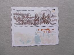 FRANCE 2067  No YT 5063A     BATAILLE DE VERDUN - France