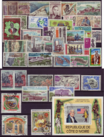 IVORY COAST LOT OF 46 STAMPS 1913 -1982 - Costa D'Avorio (1960-...)