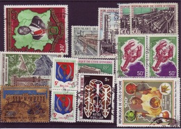 IVORY COAST 1965/1982 LOT OF 14 USED STAMPS - Costa D'Avorio (1960-...)