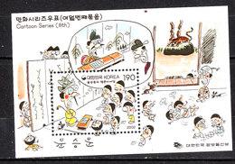 Corea Sud   -  2002.  Maestro E Allievi. Fumetto. Teacher And Pupils. Comics. MNH Block - Cómics