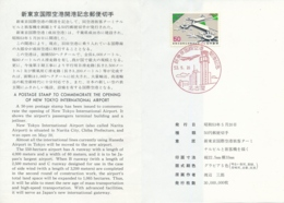 1978 Japan First Day Leaflet - Tokyo International Airport - Japan