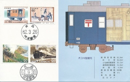 1987 Japan Leaflet - Railway / Locomotive - 1926-89 Emperor Hirohito (Showa Era)