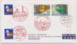 1977 - AIR MAIL - Sent From Japan To Switzerland - Railway / Locomotive - 1926-89 Emperor Hirohito (Showa Era)