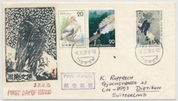 1976 - AIR MAIL - Sent From Japan To Switzerland - Birds - 1926-89 Emperor Hirohito (Showa Era)
