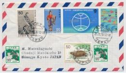 1976 - AIR MAIL - Sent From Japan To Switzerland - Animals - 1926-89 Emperor Hirohito (Showa Era)