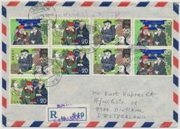 1975 - AIR MAIL - Sent From Japan To Switzerland - 1926-89 Emperor Hirohito (Showa Era)