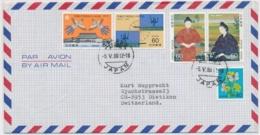 1986 - AIR MAIL - Sent From Japan To Switzerland - 1926-89 Emperor Hirohito (Showa Era)