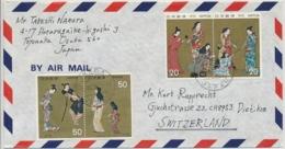 1976 - AIR MAIL - Sent From Japan To Switzerland - 1926-89 Emperor Hirohito (Showa Era)