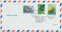 1985 - AIR MAIL - Sent From Japan To Switzerland - 1926-89 Emperor Hirohito (Showa Era)