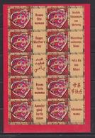 Philatélie Timbre Feuille De 10 Du N° 3861** - Full Sheets