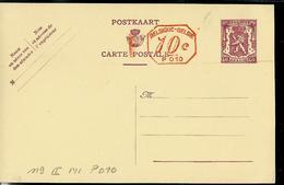 Carte Neuve N° 119. II. NF. M1. P 010  Lion Héraldique - Postwaardestukken