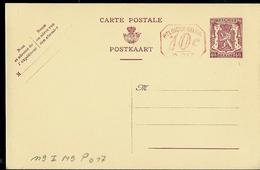 Carte Neuve N° 119. I.FN. M5. P 017  Lion Héraldique - Postwaardestukken