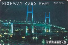 Carte Prépayée Japon - Paysage - PONT - BRIDGE Landscape Japan Prepaid Card - BRÜCKE - HW 233 - Paisajes