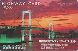 Carte Prépayée Japon - Paysage - PONT - BRIDGE Landscape Japan Prepaid Card - BRÜCKE - HW 234 - Paisajes