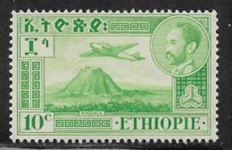 Ethiopia Scott # C24 MNH Plane Over Mountains, 1947 - Ethiopia