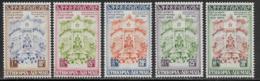 Ethiopia Scott # C41-5 MNH Constitution 25th Anniv., 1956 - Ethiopia