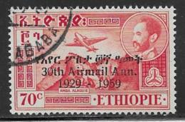 Ethiopia Scott # C70 Used 1947 Airmail Stamp Overprinted, 1959 - Ethiopia