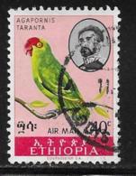 Ethiopia Scott # C111 Used Bird, 1967 - Ethiopia