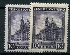 1929 Czechoslovakia Mi 294 A+b ** MNH - Ungebraucht