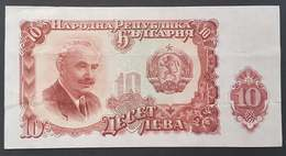 FA - Bulgaria 1951 10 Leva  Banknote БH 622807 - Bulgaria