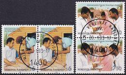 UNO WIEN 1988 Mi-Nr. 83/84 2er O Used - Aus Abo - Wien - Internationales Zentrum
