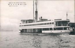 Postcard Japan Moji Japan Nippon Ship, Dampfer Schiffsfoto-AK 1950 - Japan