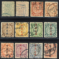 China - Lot 12 Stamps Of Chinese Empire 1888-1912 (read Description) - Cina