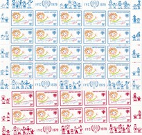 UNO-New York, 1979, 334/35,  MNH **, Internationales Jahr Des Kindes. - New York -  VN Hauptquartier