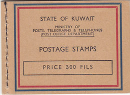 Kuwait 1964 BOOKLET Definitive Stamps Complete,MNH, Rare -1st Choice-Red. Price ( No Sitll & Paypal ) - Kuwait