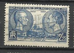 6250-SELLO ANTIGUO FRANCIA 1939 Nº427 VALOR 7,00€ - Francia