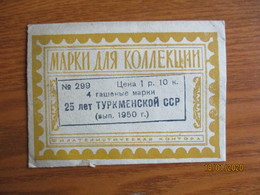 RUSSIA USSR 1950 ORIGINAL Empty COVER FOR SET OF STAMPS 25th Anniversary Of Turkmenia , 0 - 1923-1991 USSR