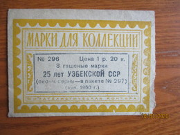 RUSSIA USSR 1950 ORIGINAL Empty COVER FOR SET OF STAMPS 25th Anniversary Of Uzbekistan , 0 - 1923-1991 USSR