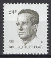 Belgique: 1986: 2209 **, MNH, TTB Sans Défaut, Fraîcheur Postale. - Belgien