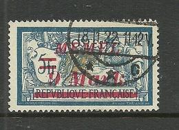 MEMELGEBIET 1922 Lithuania Litauen Memel Klaipeda Michel 71 O - Memelgebiet