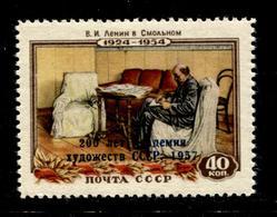 Russia 1958  Mi 2074 MNH OG ** - 1923-1991 URSS