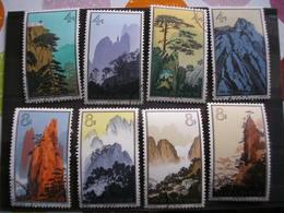 CHINE - Série Paysages N° 1501/08 Oblitérés 8 Valeurs Avec Gomme Adhérences -  De Classeur2 Photos Recto-verso - Oblitérés
