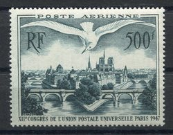 RC 15347 FRANCE PA N° 20 - 500F POSTE AERIENNE COTE 60€ NEUF ** MNH TB - Luftpost