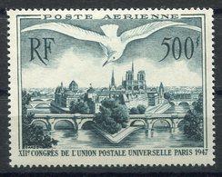 RC 15350 FRANCE PA N° 20 - 500F POSTE AERIENNE COTE 60€ NEUF ** MNH TB - Poste Aérienne