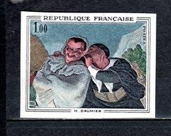FRANCE  N° 1494a  NON DENTELE NEUF SANS CHARNIERE  COTE 100.00€    TABLEAUX DAUMIER - Imperforates