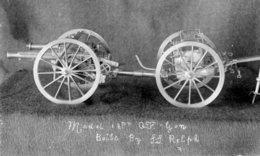 Field Gun - RPPC - Model Of 18pr QF Built By  S S Relph - Equipment