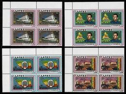 (317/4) Ethiopia / Ethiopie  Republic / 1988 / Rare / Scarce / Block Of 4 ** / Mnh  Michel 1307-10 - Ethiopia