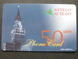 TELECOM ITALIA 6702 C&C - ASTELIT 30.06.2001 ASB - SCHEDA USATA - Italia