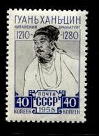 Russia 1958  Mi 2172 MNH OG ** - 1923-1991 USSR