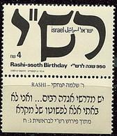 Israel 1065 ** MNH. 1989 - Israel