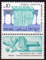 Israel 1066 ** MNH. 1989 - Israel
